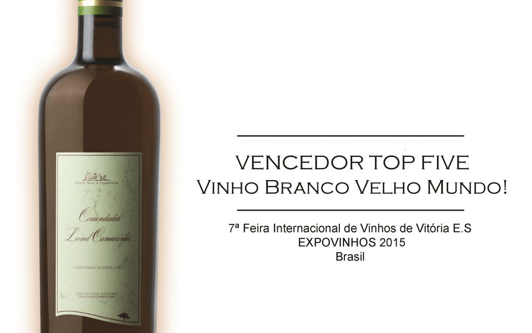 1º place for the wine Comendador L. Cameirinha Reserve